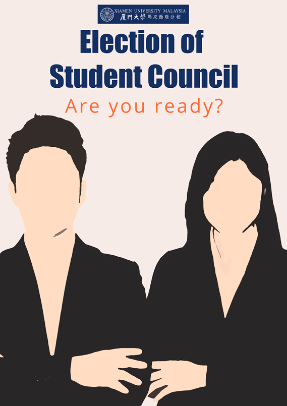 xmum s very first student council election students voice